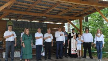 Яворівський національний природний парк відсвяткував 23-тю річницю створення