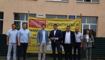 Андрій Годик з робочим візитом відвідав Яворівщину