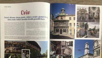 Мандрівка Львівщиною та Україною стала головною темою номера популярного хорватського журналу