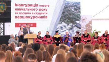 У Львові відбулась урочиста посвята у студенти першокурсників Українського католицького університету