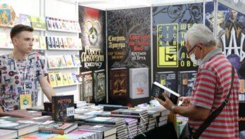 BookForum 2021: у Львові розпочалась головна літературна подія країни