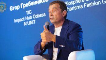 «Наше завдання створити такі умови, щоб молодь не виїжджала закордон», – Василь Хмельницький