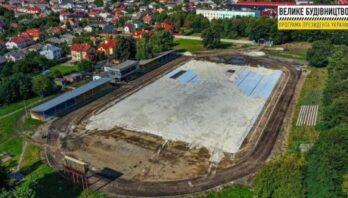 На стадіоні «Сокіл» у Стрию тривають роботи першої черги (ВІДЕО)