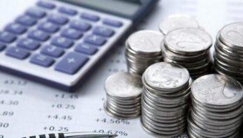 План обласного бюджету за доходами перевиконали на 12 млн грн