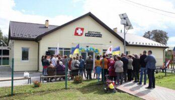 Понад 20 млн грн скерують на будівництво та реконструкцію амбулаторій сімейної медицини у сільській місцевості