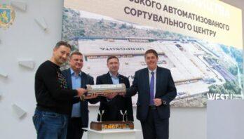 Укрпошта уклала угоду про будівництво автоматизованого логістично-сортувального центру у Львові