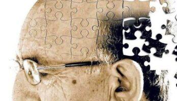 21 вересня – Міжнародний день розповсюдження інформації про хворобу Альцгеймера