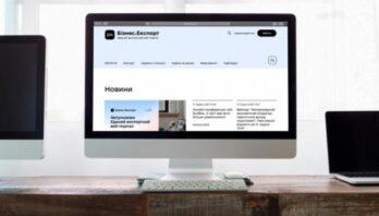 Мінцифри: На платформі Дія.Бізнес запущена міжнародна версія Єдиного експортного веб-порталу