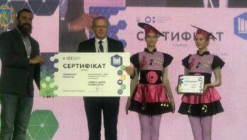 Позашкілля Львівської області відзначили нагородою у Міністерстві освіти