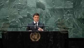 Виступ Президента України на загальних дебатах 76-ї сесії Генеральної Асамблеї ООН