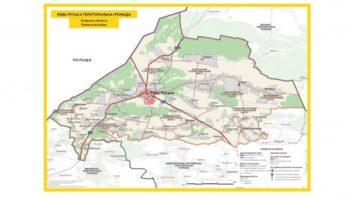 Відтепер кожна територіальна громада має свою базову картосхему – Мінрегіон