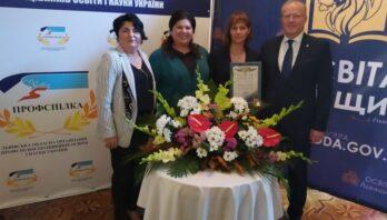 Працівників освіти Яворівського району привітали з професійним святом
