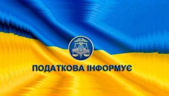 Чи повинен декларант відображати у одноразовій (спеціальній) добровільній декларації об'єкти нерухомого майна, площі яких перевищують норми, визначені Податковим кодексом України, але були придбані за кошти, з яких попередньо сплачені усі податки та збори