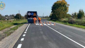 В області відремонтували ділянку дороги Золочів- Красне