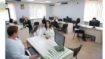 У Зимноводівській територіальній громаді відкрили сучасний ЦНАП