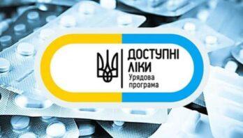 З 1 жовтня препарати інсуліни можна отримати за електронним рецептом: перелік аптек
