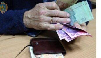 Розпочато фінансування пенсій за жовтень