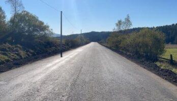 Майже 5 кілометрів автомобільної дороги, що веде до майбутнього пункту пропуску, асфальтували