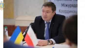 «Для України дуже важливо швидко і якісно модернізувати українсько-польське прикордоння», – Максим Козицький