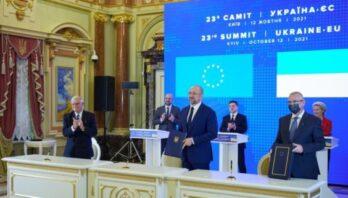 У межах 23-го Саміту Україна – ЄС підписали Угоду про Спільний авіаційний простір