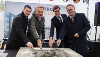 Майже 2 млрд грн інвестицій та тисяча робочих місць: у Львові заклали капсулу під будівництво індустріального парку