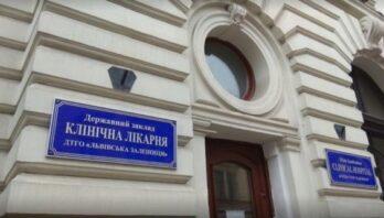 Клінічна лікарня Львівської залізниці готується приймати пацієнтів з коронавірусом