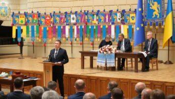 Максим Козицький привітав спільноту Франкового університету із 360-річчям з дня заснування закладу