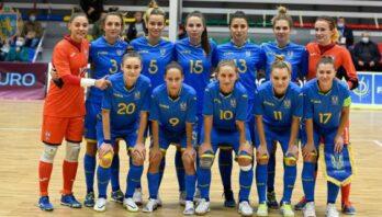 Жіноча збірна з футзалу у Львові кваліфікувалась до фіналу Євро-2022