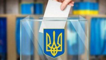 31 жовтня на Львівщині пройдуть місцеві вибори: що потрібно знати виборцям